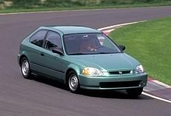 Honda Civic VI Hatchback 1.4 i 75KM 55kW 1995-2001