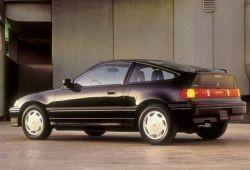 Honda Civic IV Coupe 1.6 i 16V 130KM 96kW 1987-1991