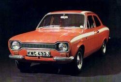 Ford Escort I 1.3 57KM 42kW 1970-1975