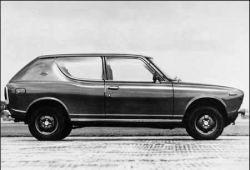 Nissan Cherry I Station Wagon 1.1 52KM 38kW 1974-1978