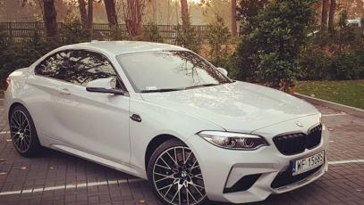 #bmw #m2 #competition #cylindersi